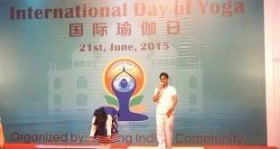 Yoga Day Celebration at Lecong